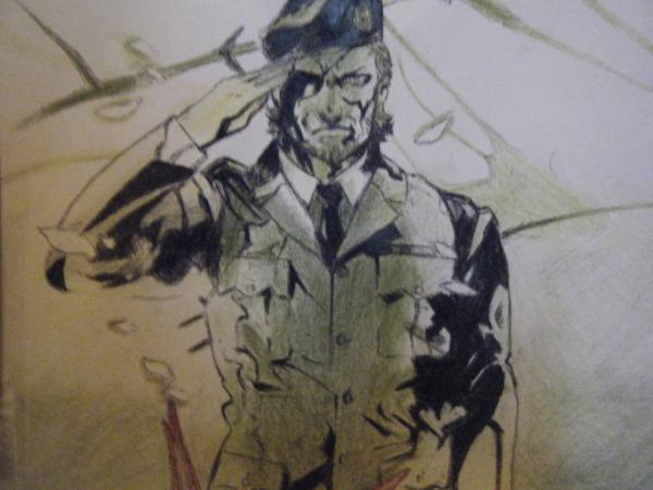 Metal Gear por Philanthropy
